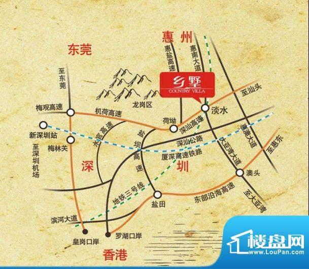 惠阳振业城交通图