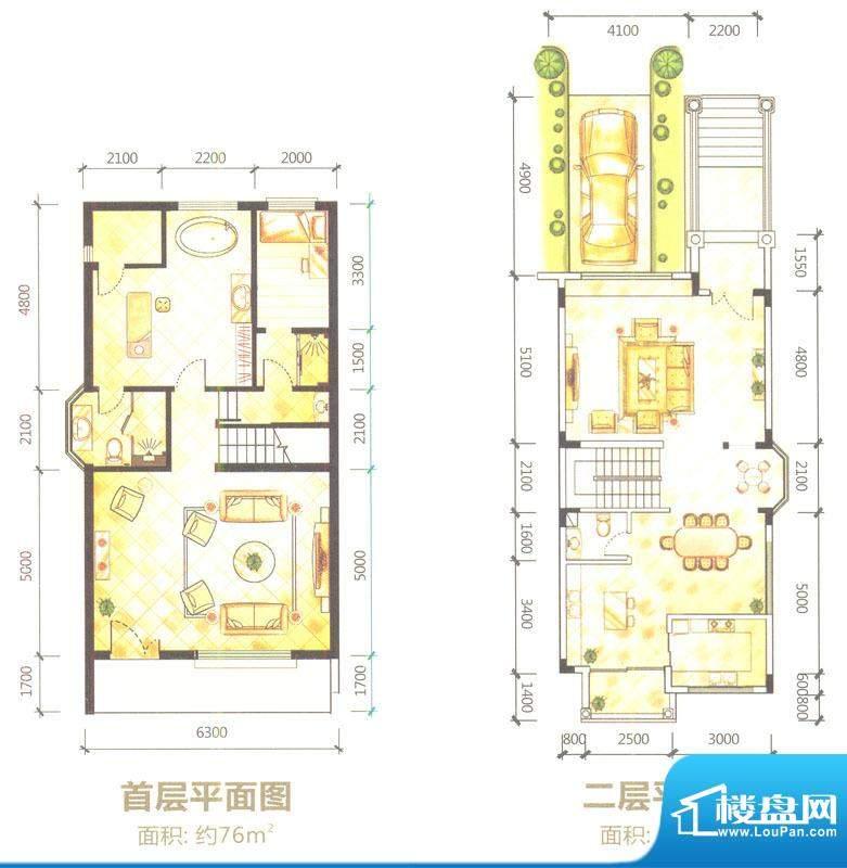 合生滨海城联排别墅面积:266.00平米