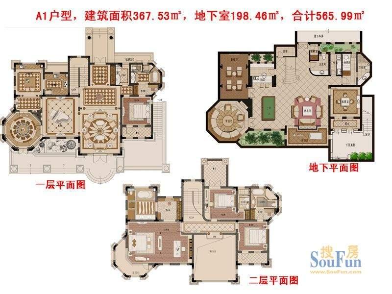 崇德馥园A1户型 8室面积:565.99平米