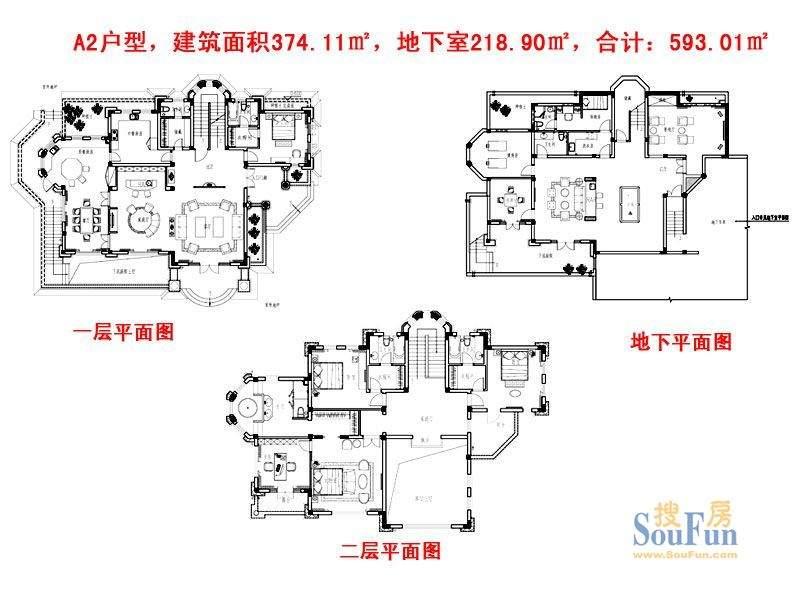 崇德馥园A2户型 5室面积:593.01平米