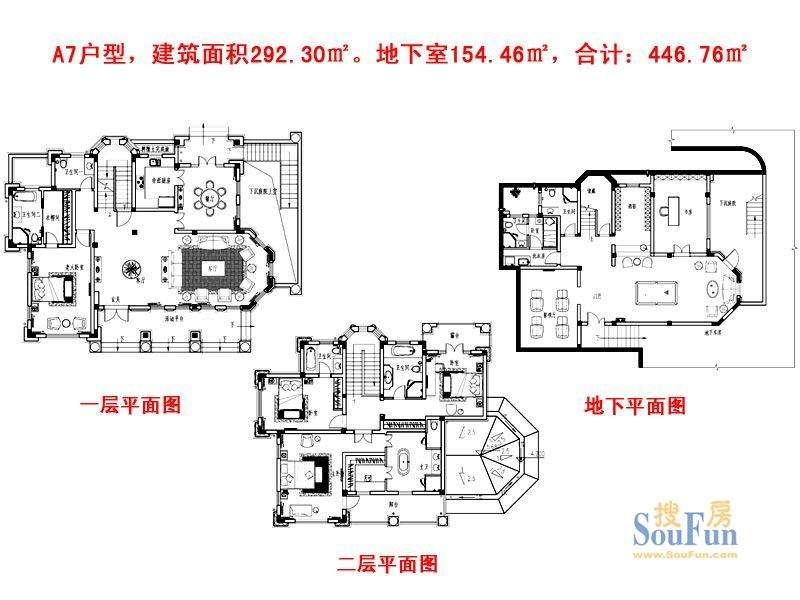崇德馥园A7户型 6室面积:446.76平米