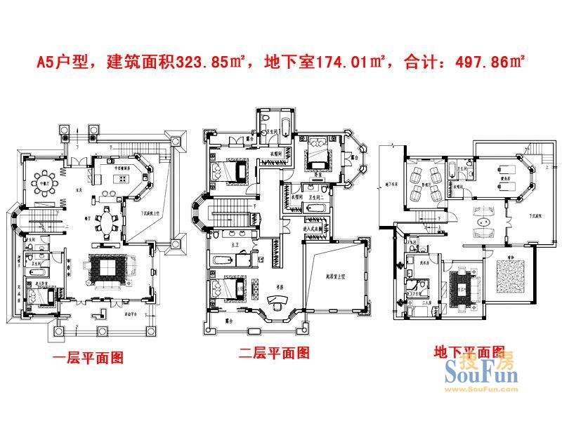 崇德馥园A5户型 8室面积:497.86平米