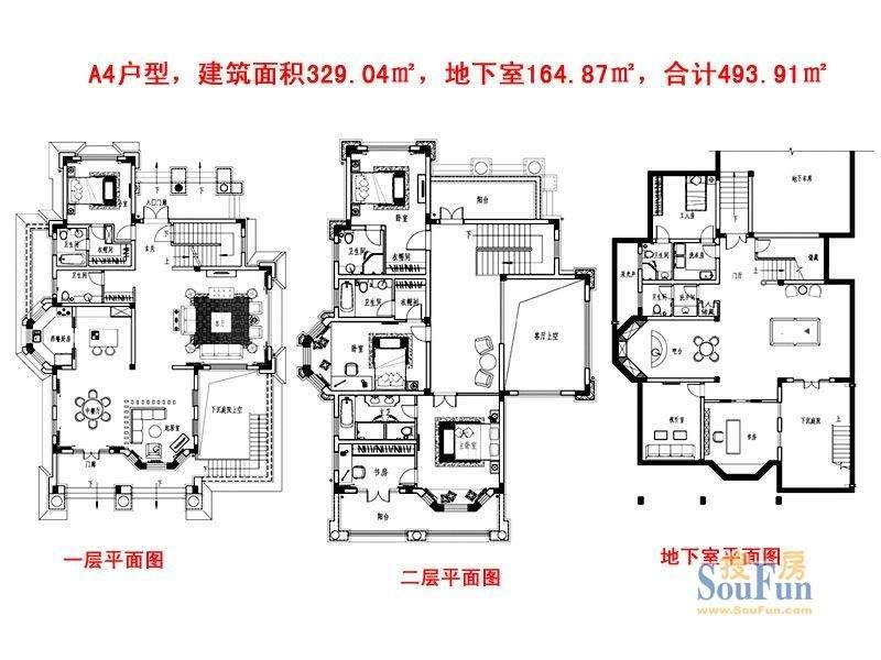崇德馥园A4户型 8室面积:493.91平米