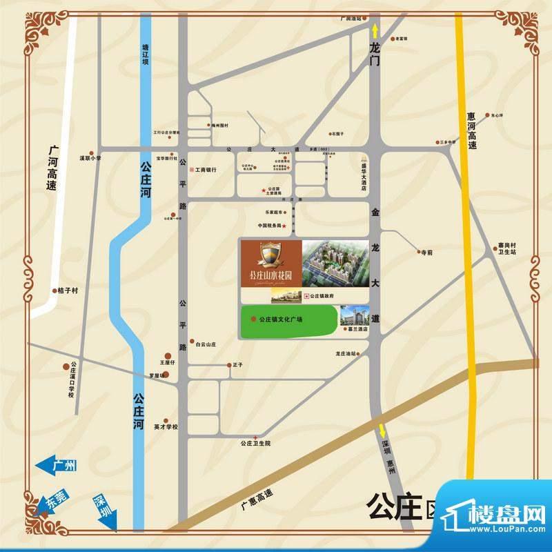 公庄山水花园交通图
