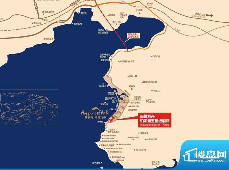 巽寮湾幸福方舟交通图