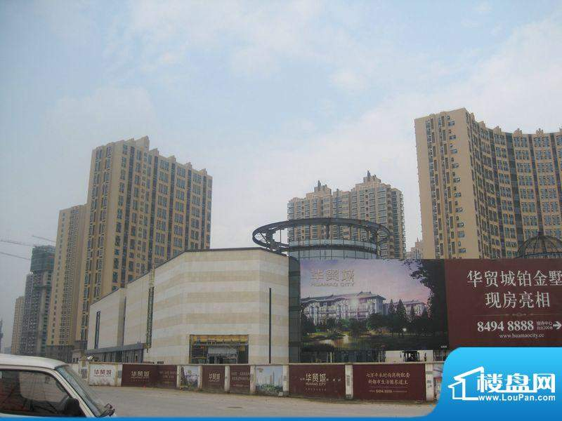 北京华贸城实景图