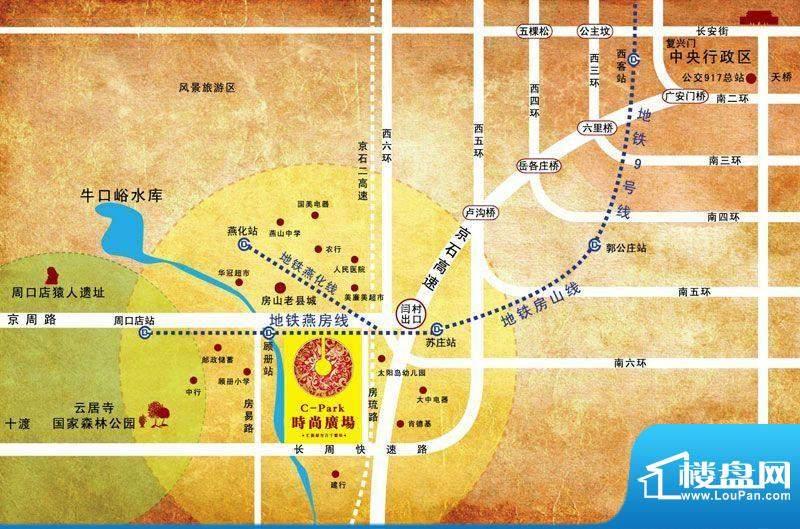 c-park时尚广场交通图
