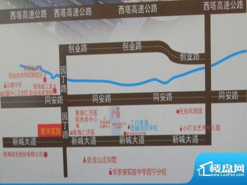 黄河花园交通图