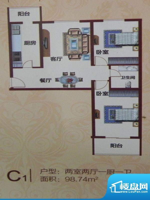 黄河花园C-1户型 2室面积:98.74m平米