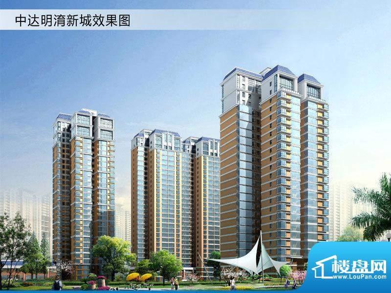 中达·明淯新城效果图