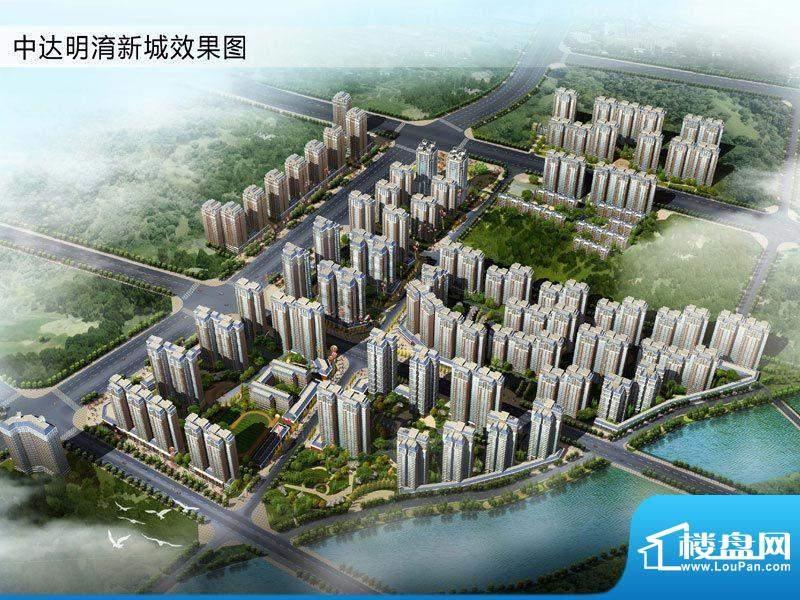 中达·明淯新城中达明淯新城鸟瞰图