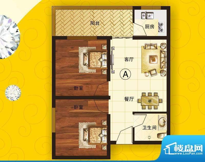 美丽之都A户型 2室2面积:70.80m平米