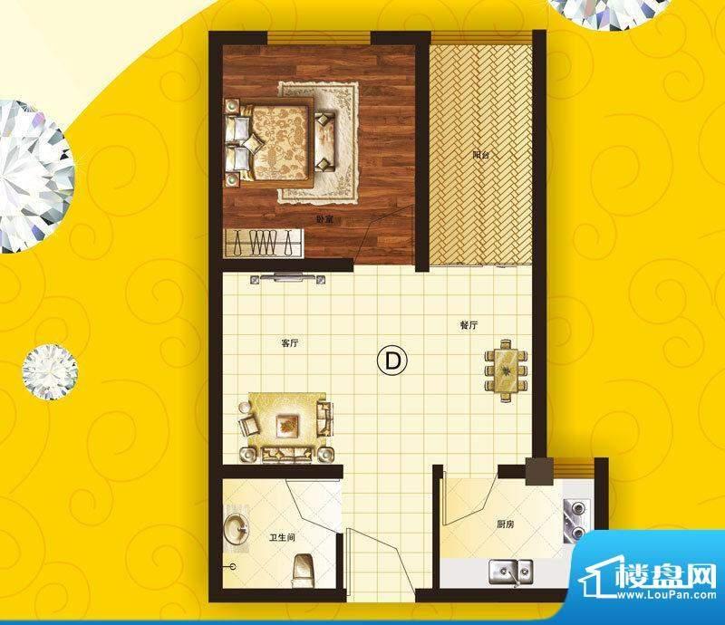 美丽之都D户型 1室1面积:47.64m平米