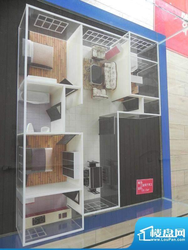 瑞景河畔家园3房户型面积:126.23m平米