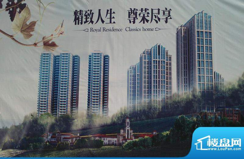 海昌·东城一品实景图