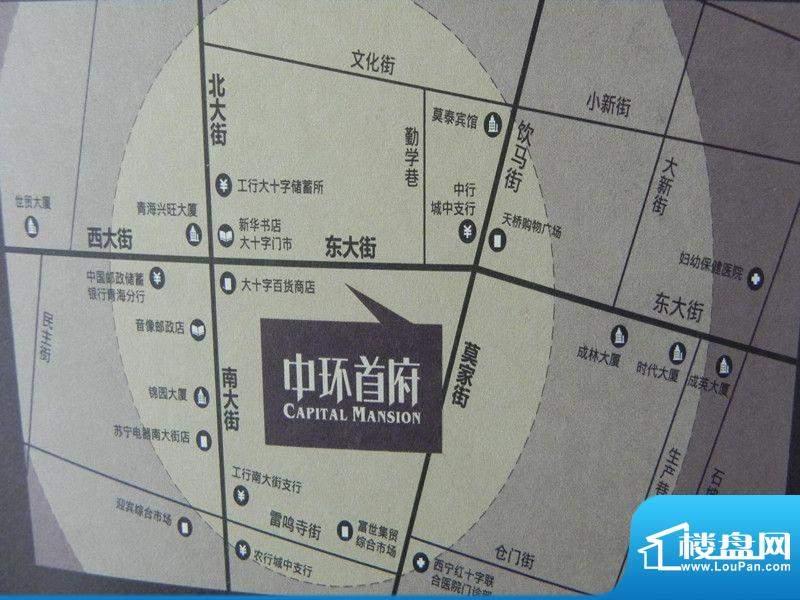 中环首府交通图
