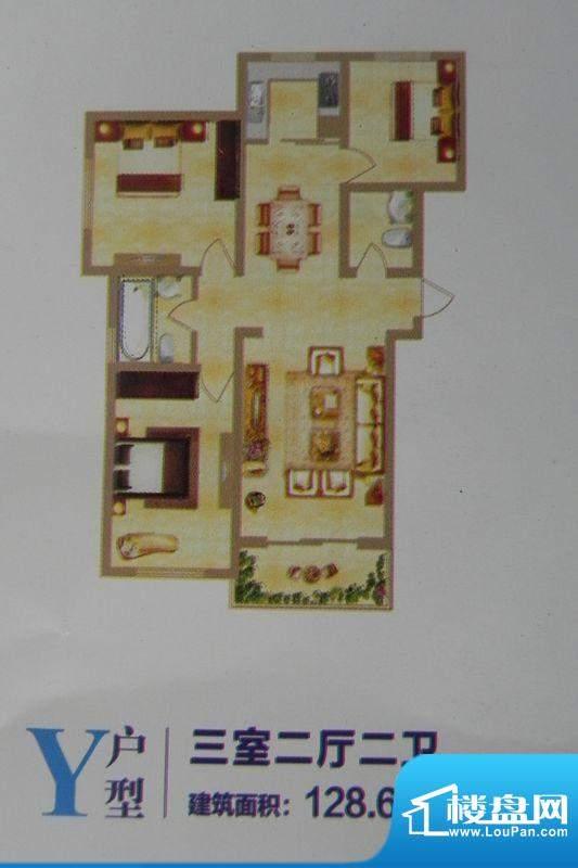 中环首府Y户型 3室2面积:128.69m平米