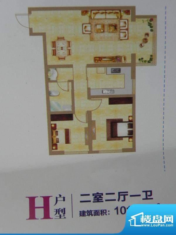 中环首府H户型 2室2面积:101.06m平米