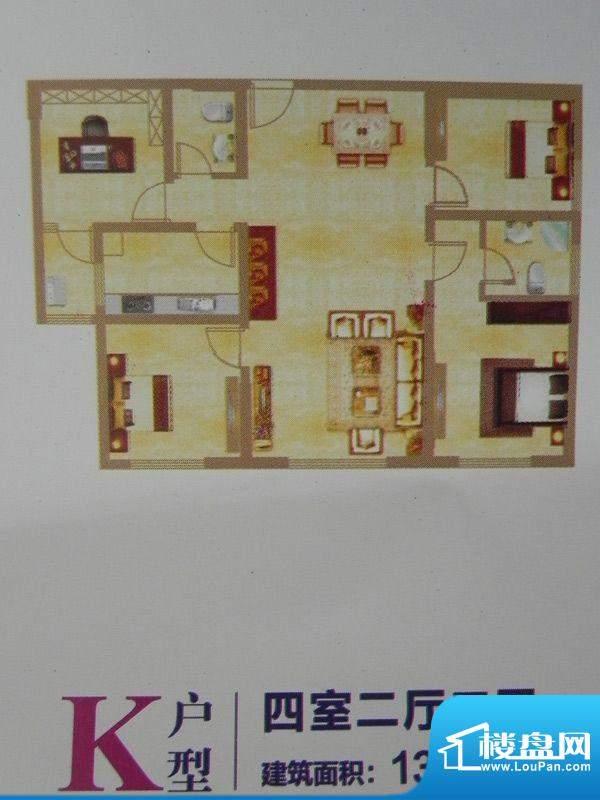 中环首府K户型 4室2面积:138.12m平米