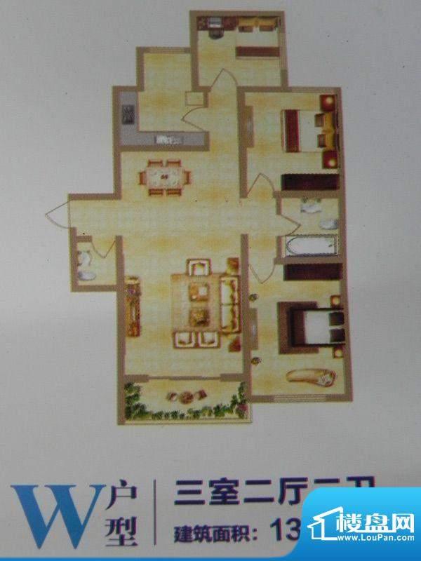 中环首府W户型 3室2面积:130.94m平米