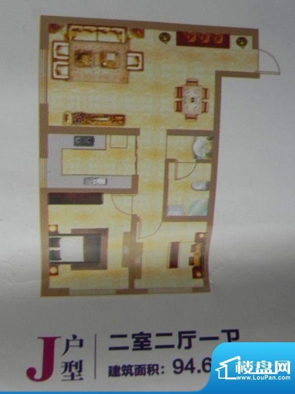 中环首府J户型 2室2面积:94.64m平米