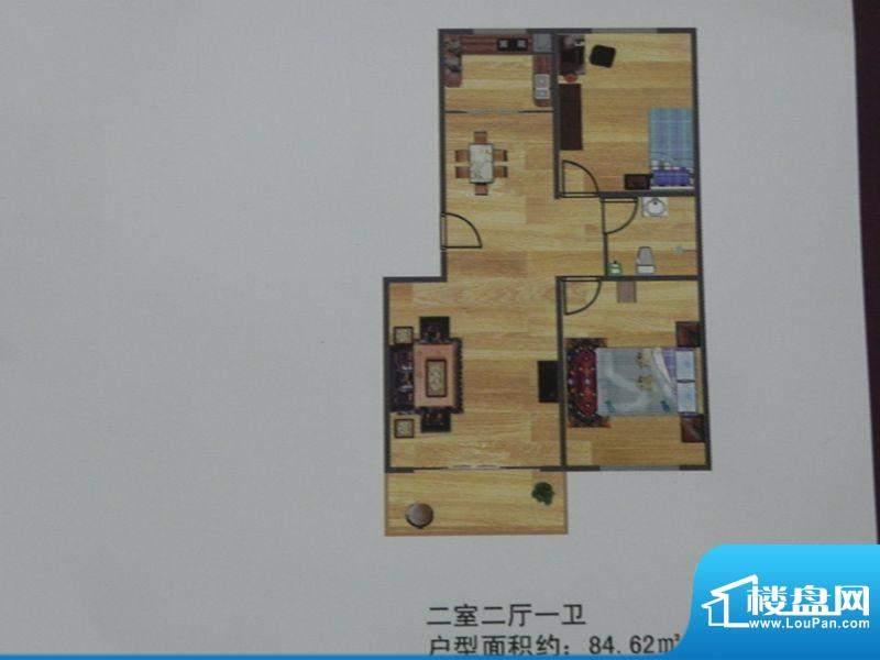 邯海星城花园2房户型面积:84.62m平米