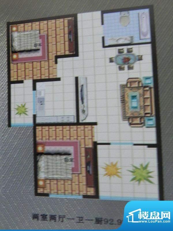 福馨家园2房户型 2室面积:92.97m平米