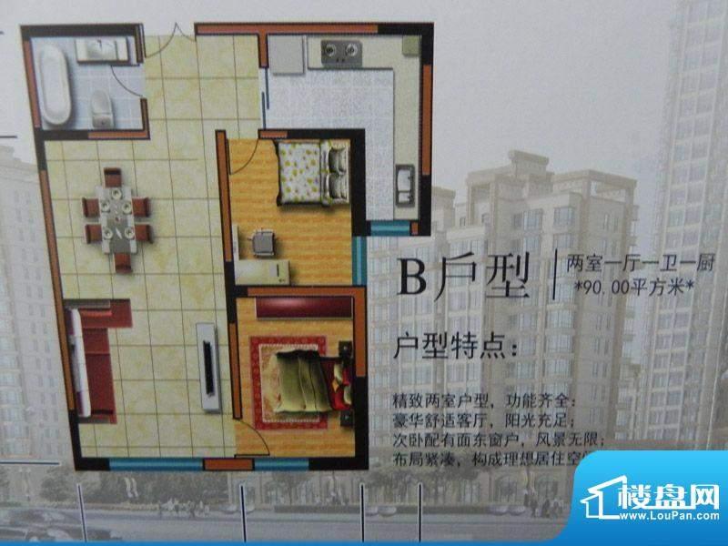 锦青花园2房B户型 2面积:90.00m平米