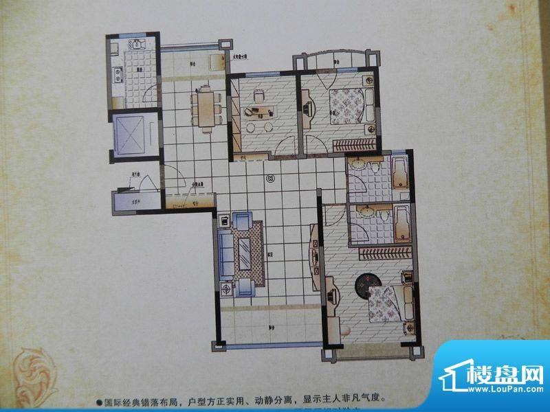香格里拉3房B2X户型面积:144.00m平米