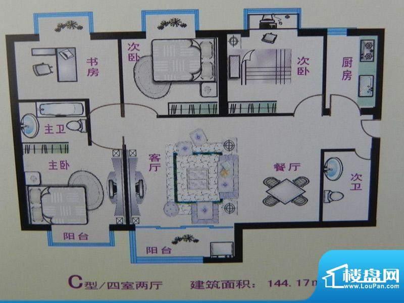 瑞和佳苑C户型 4室2面积:144.17m平米