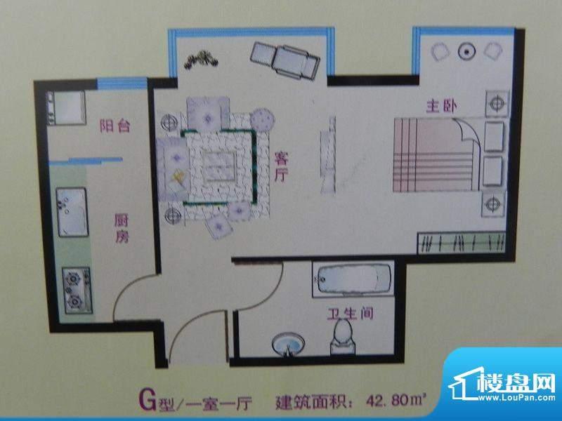 瑞和佳苑G户型 1室1面积:42.80m平米