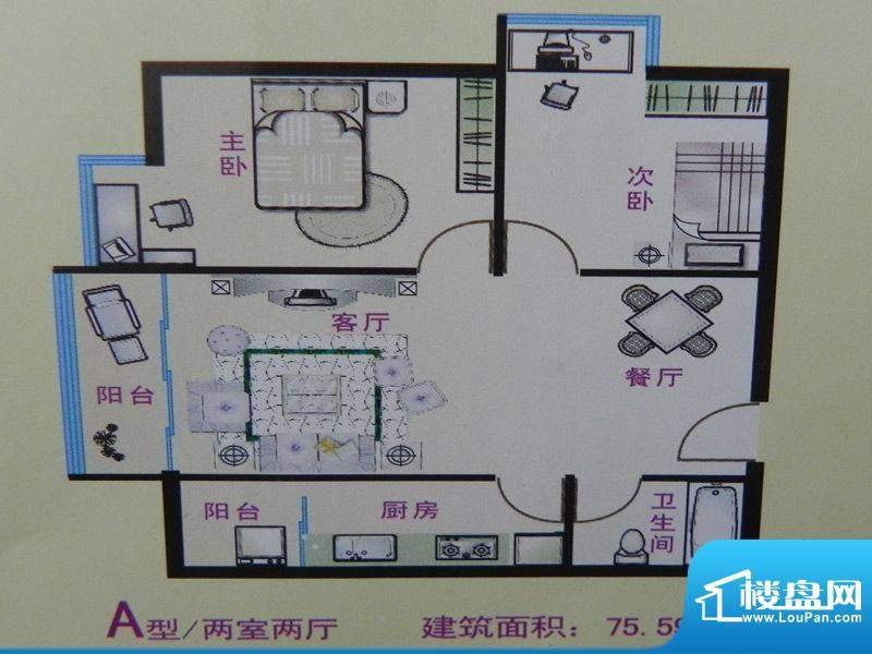 瑞和佳苑A户型 2室2面积:75.59m平米