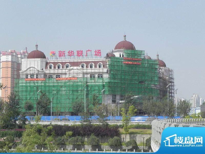 新华联广场外景(2012-9-3)