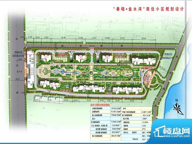 春晓·金水湾交通图