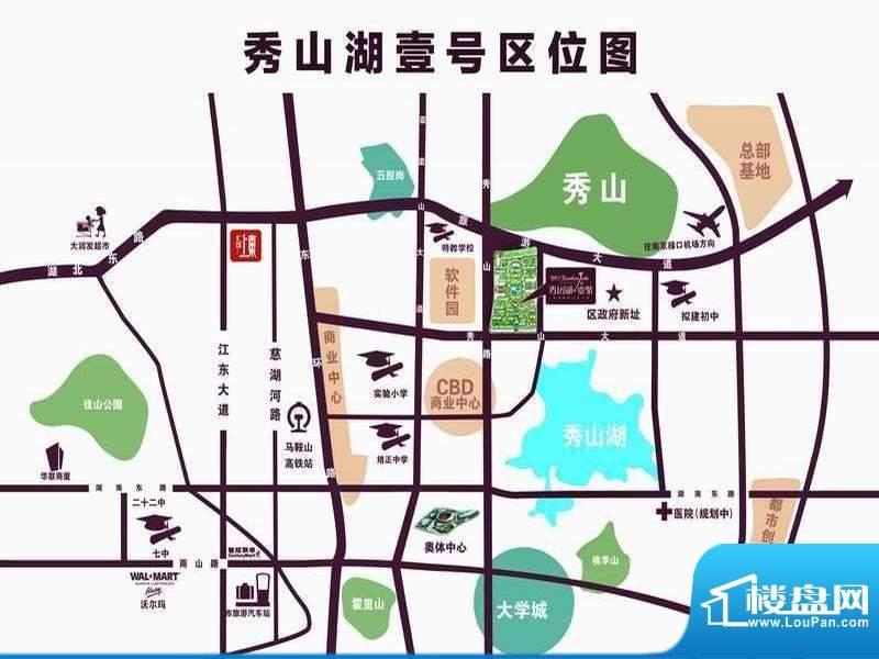 秀山湖壹号交通图
