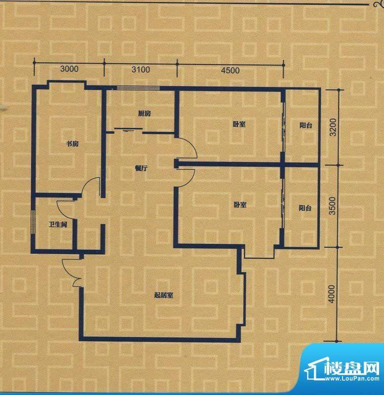 紫金城B4户型 3室2厅面积:121.48m平米