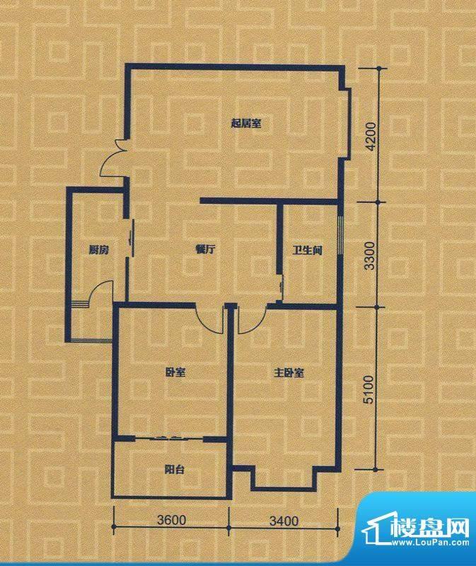 紫金城B3户型 2室2厅面积:109.66m平米