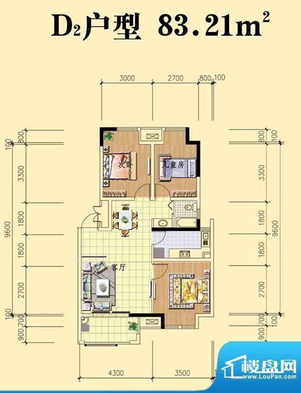 湖滨丽景D2户型 3室面积:83.21m平米