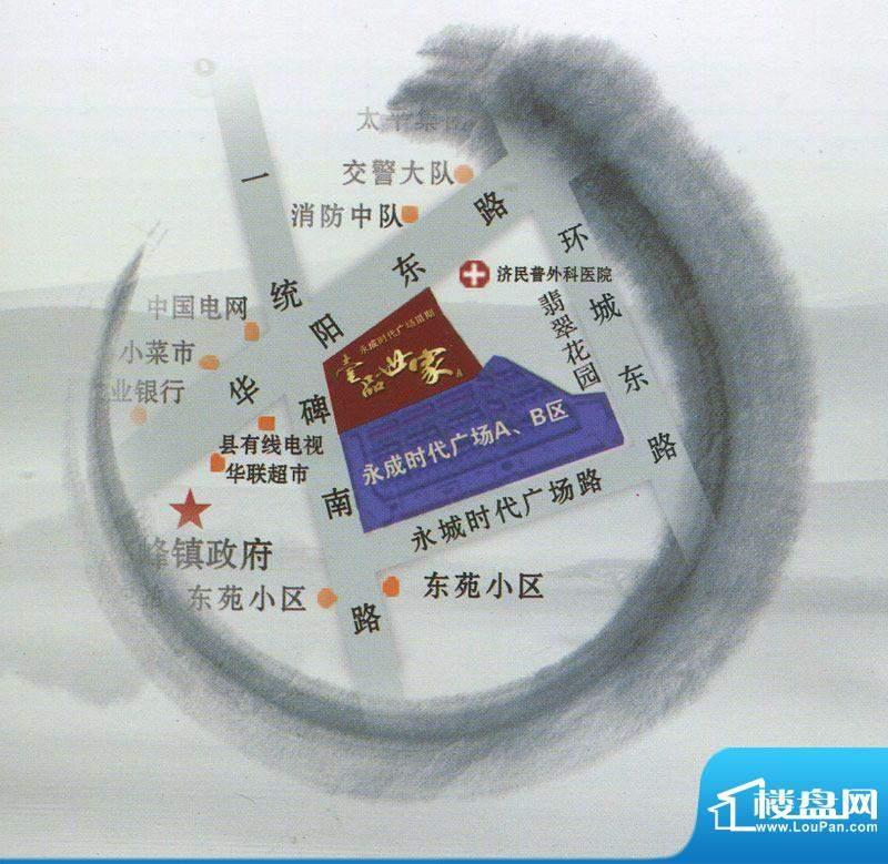 永成时代广场壹品世家交通图