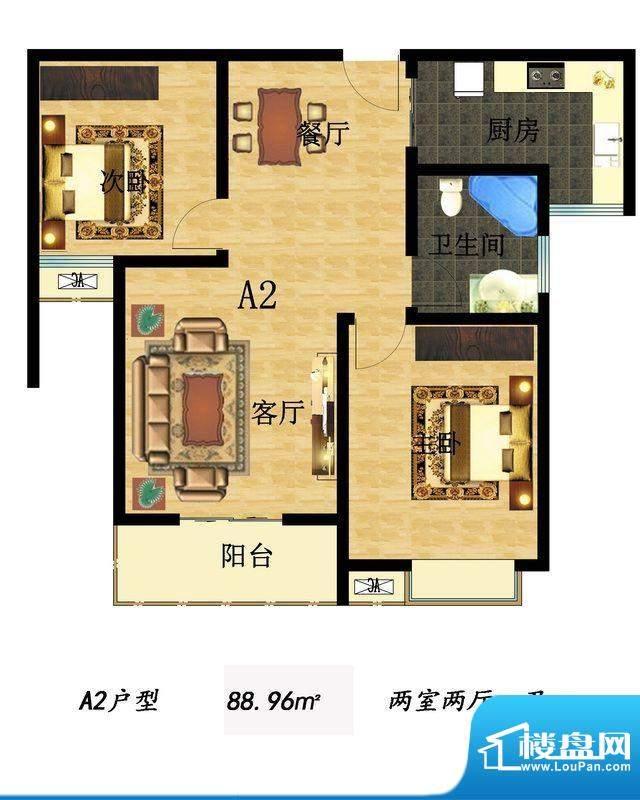 世纪名都A2户型 2室面积:88.96m平米