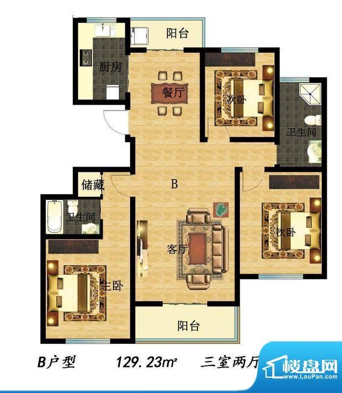 世纪名都B户型 3室2面积:129.23m平米