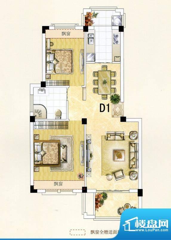 阳光威尼斯D1户型 2面积:83.80m平米