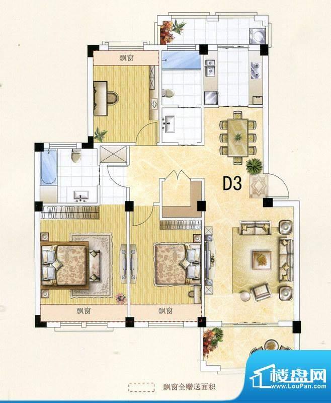 阳光威尼斯D3户型 3面积:114.50m平米