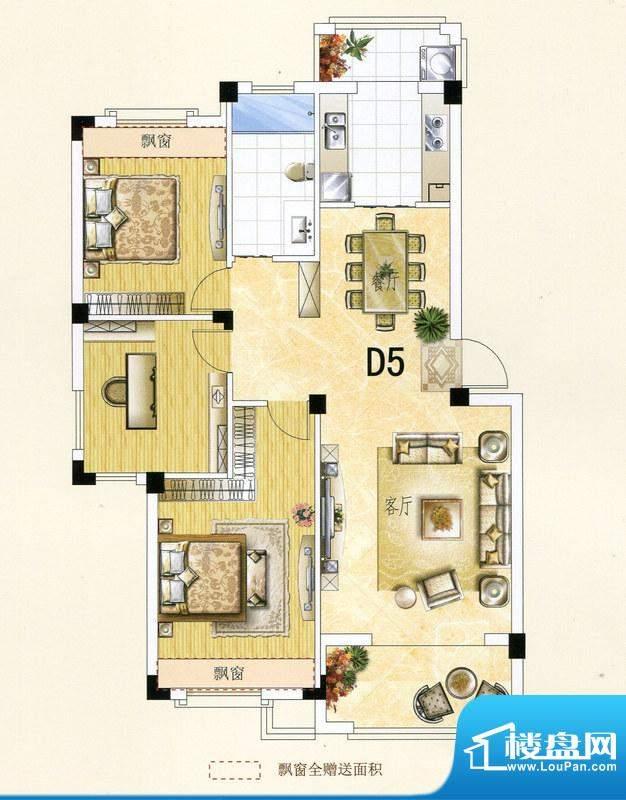 阳光威尼斯D5户型 3面积:103.30m平米