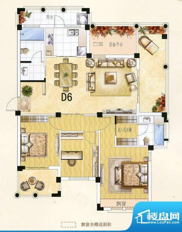 阳光威尼斯D6户型 3面积:125.80m平米