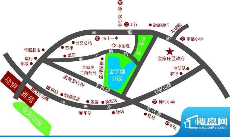 梧桐雅苑交通图