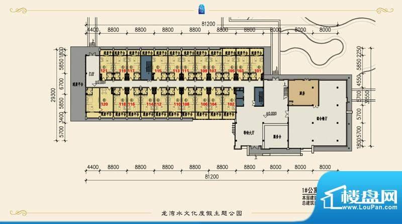 龙湾水文化度假主题面积:49.00m平米