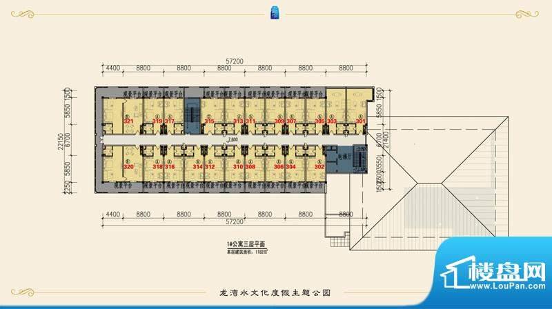 龙湾水文化度假主题面积:0.00m平米
