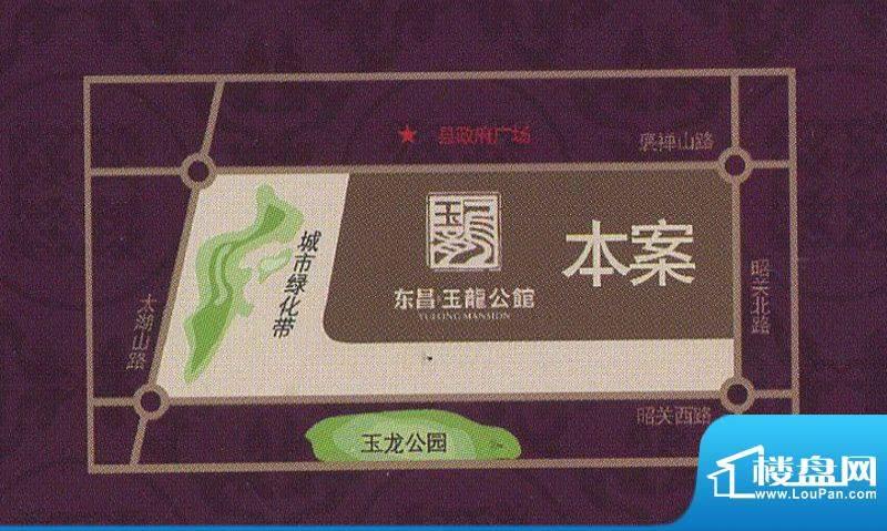 东昌玉龙公馆交通图