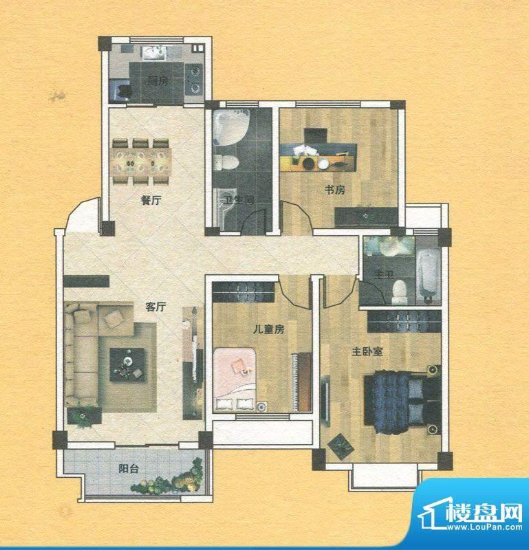 蓝实城市广场A户型 面积:120.00m平米